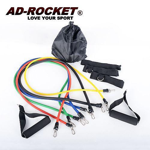 【AD-ROCKET】可拆卸肌高雄 漢 神力訓練拉力繩 彈力繩