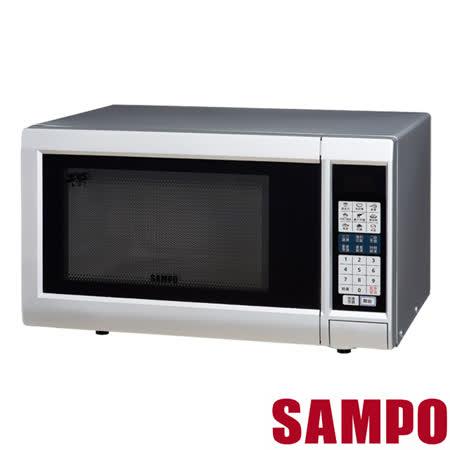 【SAMPO聲寶】25L微電腦觸控微波爐 RE-N525TM