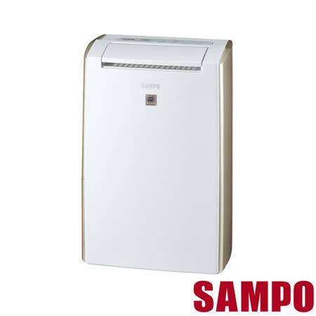 【聲寶SAMPO】PICO PURE空氣清淨除濕機AD-B524P