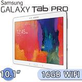 Samsung 三星 GALAXY TabPRO 10.1 16GB WIFI版 (T520) 10.1吋 雙四核平板電腦(白)