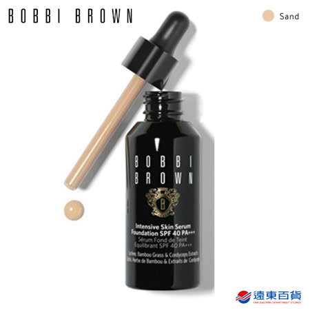 BOBBI BROWN 芭比波朗 高保濕修護精華粉底SPF40 PA+++(柔沙)