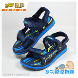 【G.P 時尚休閒兩用涼鞋】G6909W-22 淺藍色 (SIZE:35-39 共三色)