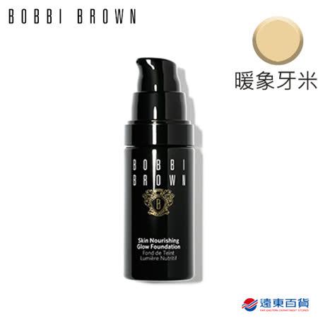 BOBBI BROWN 芭比波朗 彈潤提拉精華粉底30ml(暖象牙米)