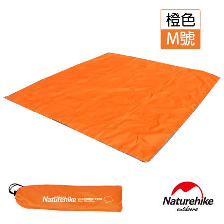 【Naturehike】戶外6孔帳篷地席 天幕帳布 M號(3.4人) 橙色