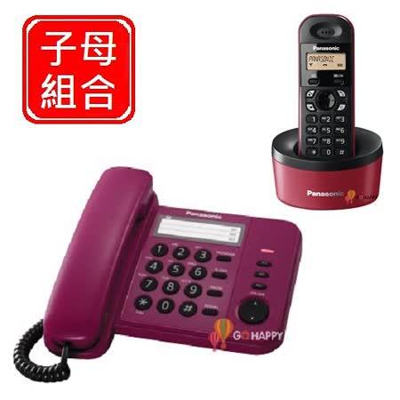 Panasonic 國際牌數位子母機組合 KX-TS520+KX-TG1311 (福氣紅)