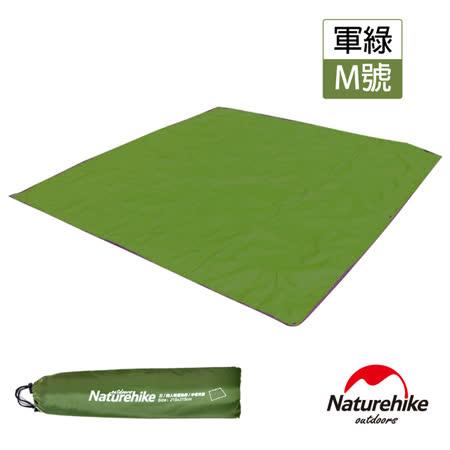 【Naturehike】戶外6孔帳篷地席 天幕帳布 M號(3.4人) 軍綠