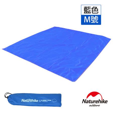 【Naturehike】戶外6孔帳篷地席 天幕帳布 M號(3.4人) 藍色