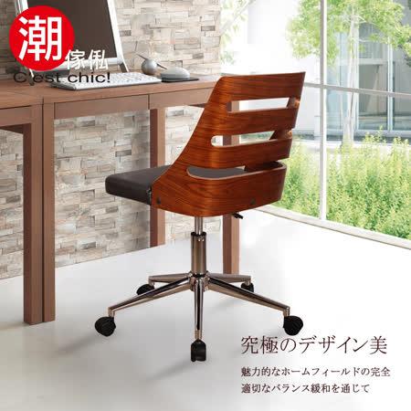 【好物推薦】gohappy線上購物Modigli莫迪里電腦椅(皮質)-黑去哪買電 風扇 特價