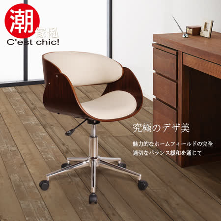 【網購】gohappy快樂購物網Viola維歐拉電腦椅(皮質)-米好嗎台中 遠 百 電話
