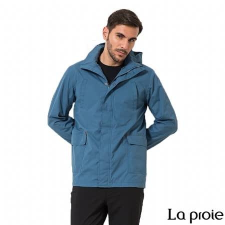 La proie 男 旅行防風大衣(石藍)