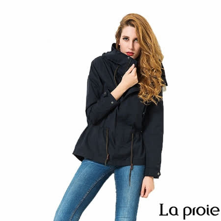 La proie 女 旅行防風大衣(灰黑)