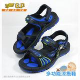 【G.P 時尚休閒兩用涼鞋】G6901W-23 寶藍色 (SIZE:36-39 共三色)