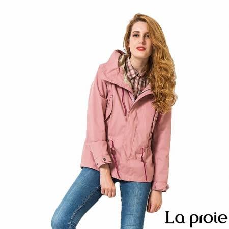 La proie 女 旅行防風大衣(灰粉色)