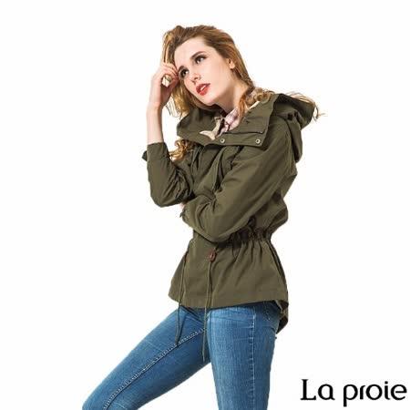 La proie 女 旅行防風大衣(橄欖綠)