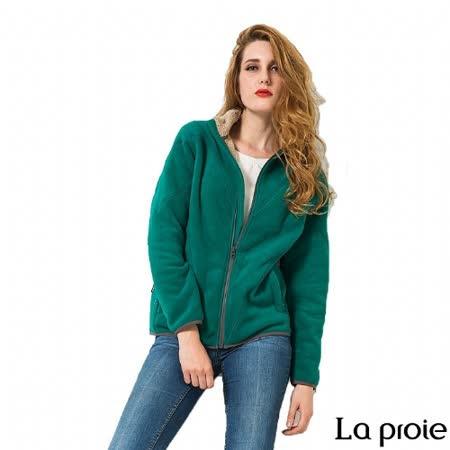 La proie 女 珊瑚絨刷毛外套(綠色)