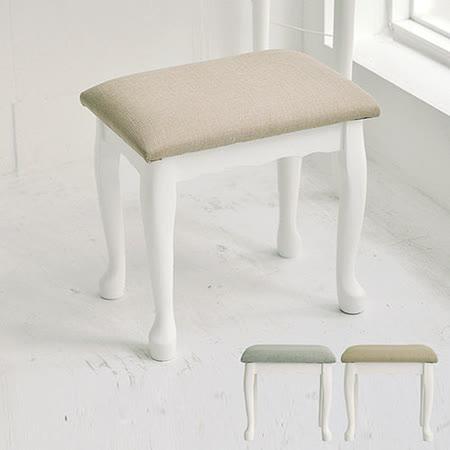 《Peachy life》古典北歐風公主化妝椅/休閒椅(2色可選)