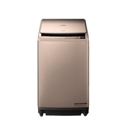 日立 HITACHI 10公斤 直立式 尼加拉飛瀑洗脫烘洗衣機 SFBWD10W