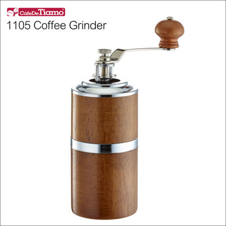 Tiamo 1105 手搖磨豆機 (陶瓷錐刀)(橡膠木) HG6114