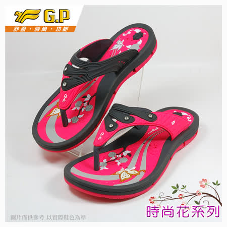 【GP 花漾涼拖系列】G6882W-44 亮粉色(SIZE:36-39 共三色)