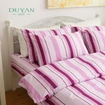DUYAN《田園序曲》雙人加大四件式100%純棉床包被套組