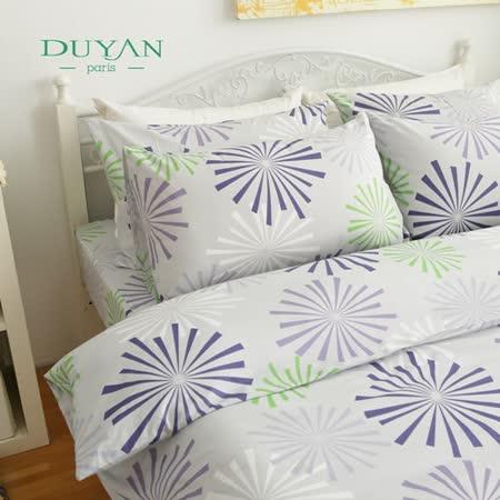 DUYAN《星空花火》雙人四件式100%純棉床包被套組