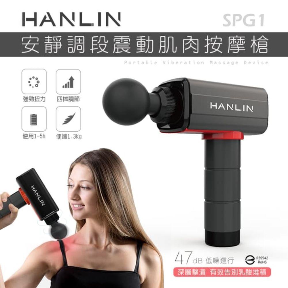 HANLIN-9088全機防水4D電動刮鬍刀-極度服貼鋒利無比