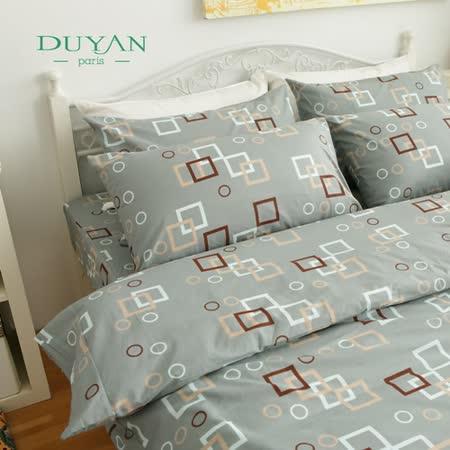 DUYAN《氣泡香檳》單人三件式100%純棉床包被套組