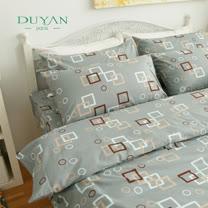 DUYAN《氣泡香檳》雙人四件式100%純棉床包被套組