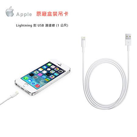 Apple 原廠 Lightning 對 USB 連接線MD818 (1公尺) 盒裝公司貨