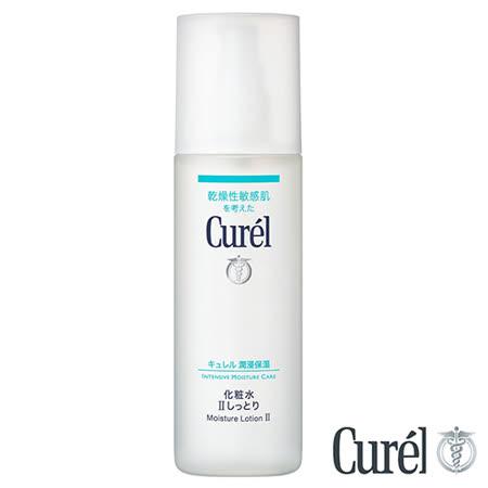 珂潤 Curel化粧水II 輕潤型150ml