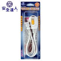 【安全達人】可鎖定分離式電源線(11A) 1.2M/4尺