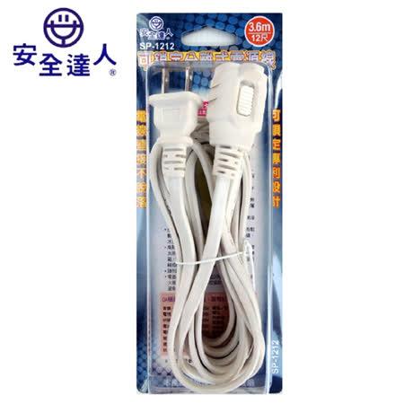 【安全達人】可鎖定分離式電源線(11A) 3.6M/12尺