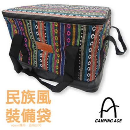 【台灣 Camping Ace】民族風 超大型裝備收納袋(耐磨加厚)/行李打理包.睡墊睡袋裝備袋_ARC-612