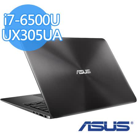 【福利品】ASUS 華碩 UX305UA 13.3吋 i7-6500U 8G記憶體 256GSSD W10極致輕薄高效筆電(黑色)