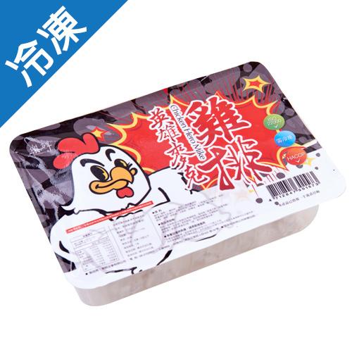 樂鮮英雄麥克雞排30g±5%~10片盒