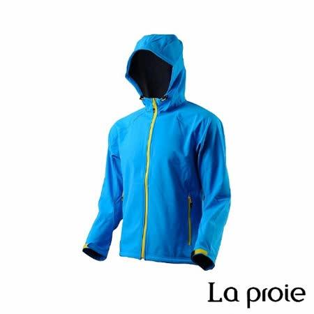 La proie 男 多功能防風防潑軟殼衣(蔚藍色)