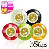 3.STEPS(買二送一)果漾活性酵素皂2入送木瓜酵素皂1入(38g/入)
