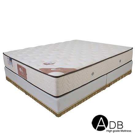 【ADB】Derek德瑞克C41晚宴德國獨立筒床墊/雙人加大6尺