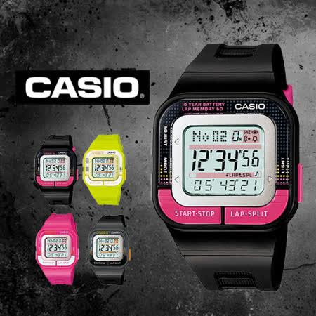 CASIO 卡西歐 運動甜心女性專屬慢跑專用運動腕錶-SDB-100-1B/桃紅/跑步/慢跑