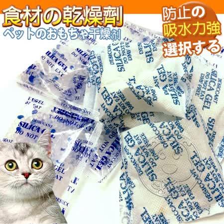 寵物零食飼料》專用乾燥劑‧10g*10包款式隨機出貨