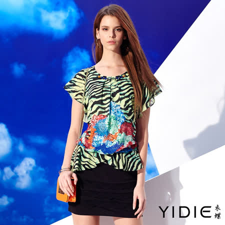 【YIDIE 衣蝶】鑽飾領荷葉袖斑紋印花短洋裝