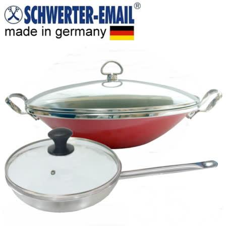 【德國SCHWERTER】不鏽鋼雙耳陶瓷塗層炒鍋+24CM不鏽鋼平底鍋