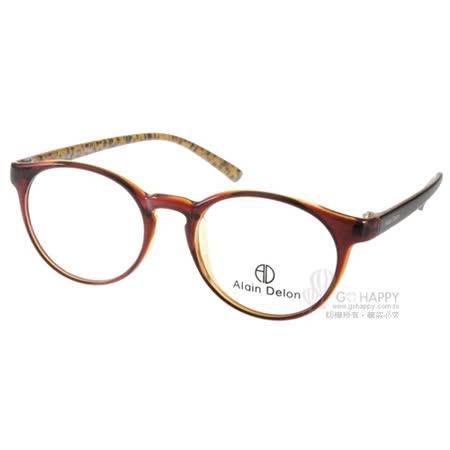 ALAIN DELON眼鏡 俏皮半圓框款(棕) #AD20282 BR1