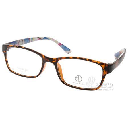 ALAIN DELON眼鏡 時尚百搭款(琥珀-漸層棕) #AD20306 DD3
