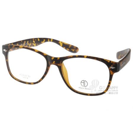 ALAIN DELON眼鏡 簡約百搭款(琥珀) #AD20310 D2