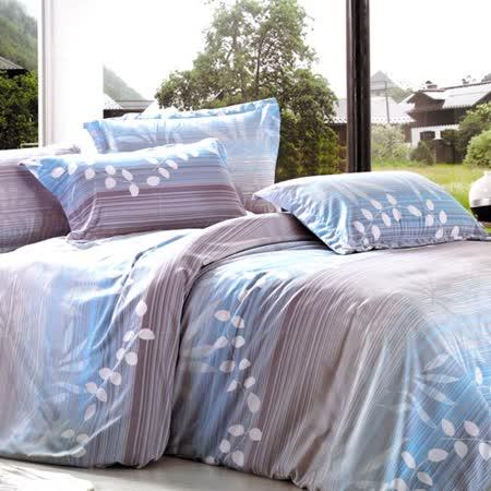 【美夢元素】天鵝絨 悠然情調 雙人四件式被套床包組