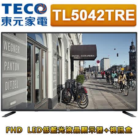 TECO東元 50型FHD LED低藍光液晶顯示器+視訊盒(TL5042TRE)*送愛佳寶丼碗十件組(5碗5蓋)