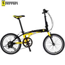 FERRARI f-09 法拉利20吋鋁合金7速折疊單車-黑/黃