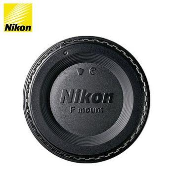 NIKON BF-1B 原廠機身蓋 (公司貨)