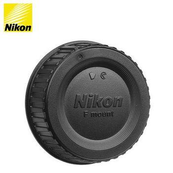 NIKON LF-4 原廠鏡頭後蓋 (公司貨)
